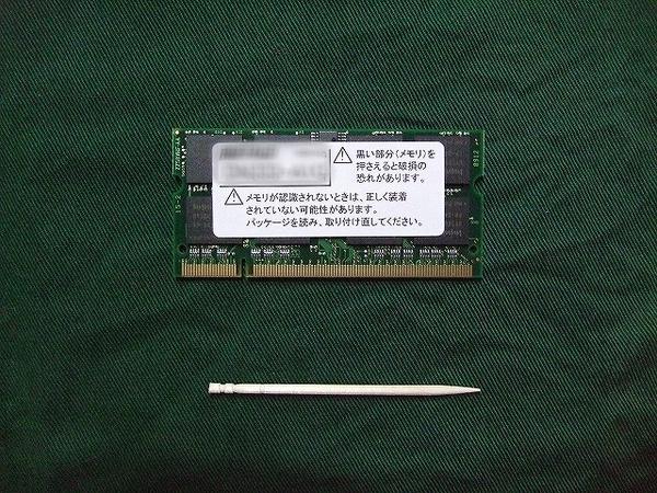 Dscf1496
