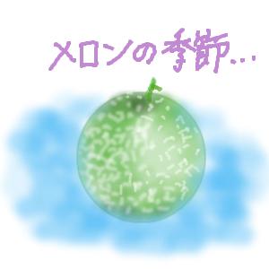 Cocolog_oekaki_2009_06_14_17_35